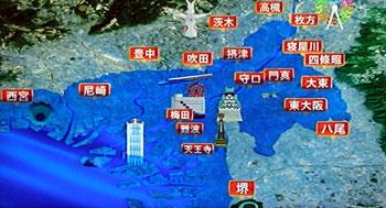 関西津波被害想定地域