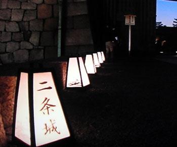 二条城 燈籠