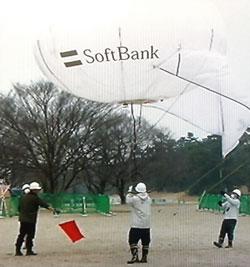 ソフトバンク 気球