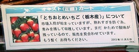オネスト(正直)カード